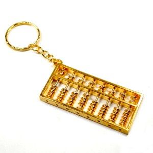 Abacus Keychain Key Ring Gold Tone Chinese Charm New