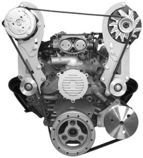 Chevy Lt 1 AC Alternator Brackets Short Water Pump