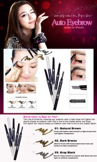Eyebrow #01 Natural Brown for those with light hair. stylish color