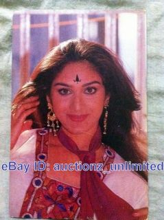 Bollywood Actor Meenakshi Sheshadri India Star RARE Old Post Card