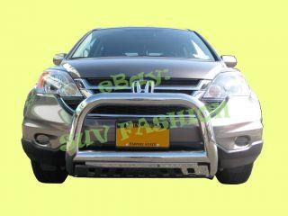 Acura RDX 07 12 Chrome Front Bull Bar Grill Bumper Guard Protector w
