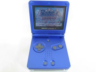 Nintendo Game Boy Advance SP Console AGS 001 Gameboy Blue Porch 16105