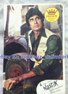 Bollywood Actor Set of 3 Card Amitabh Bachchan India RARE Old Post