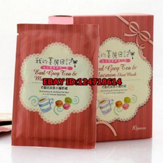 20 earl grey tea macaron mask