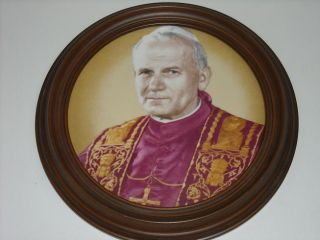 Pope John Paul II Plate Royal Albert Bone China England with Frame