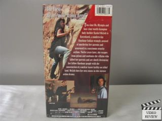 VHS Rachel McLish, John Enos, Ed Lauter, William Atherton; Albert Pyun