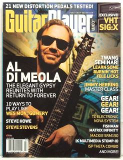 Guitar Player Magazine Al Di Meola Wes Montgomery Steve Howe Jimmy