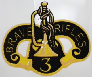 Brave Rifles, Allons, 278th Armored Cavalry I Volunteer Sir
