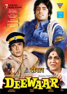 Deewar Hindi Movie DVD Shashi Kapoor Amitabh Bachchan
