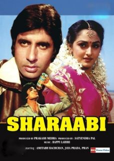 Sharabi Original Hindi DVD Amitabh Bachchan Jaya