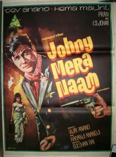 Bollywood 1970 JOHNY MERA NAAM 30 x 40 poster Dev Anand Hema Malini