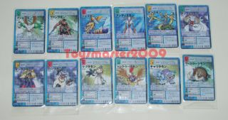 DIGIVICE D POWER GALLANTMON VER GOLD Colour With CARDS RARE Last