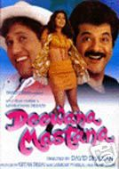 Deewana Mastana Anil Kapoor Indian Movie Hindi DVD