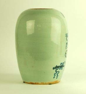 Antique Porcelain Blue White Wu Lu Vase Chinese Ceramic