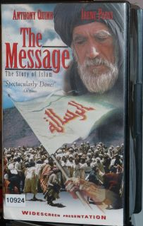 The Message The Story Of Islam Anthony Quinn VHS 1999 2 Tape Set