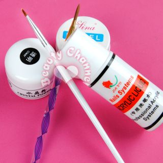 Acrylic Powder Liquid UV Gel File Glue Brush Kits Tips Nail Art Kit