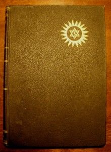1940 Goetia Black Magic Occult Infernal Dark Grimoire