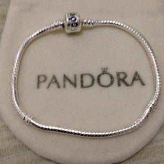 Authentic Pandora Silver Bracelet with Pandora Lock 7 5