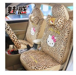 New Leopard HelloKitty Auto Car Rearview Mirror Rear Seat Cover kit