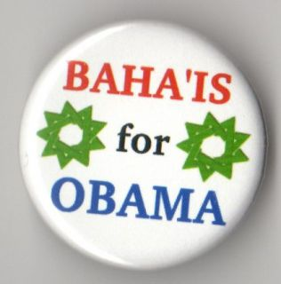 Barack Obama campaign button pin Bahai 2012