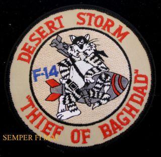 14 Tomcat Thief of Bagdad Patch USS Topgun US Navy