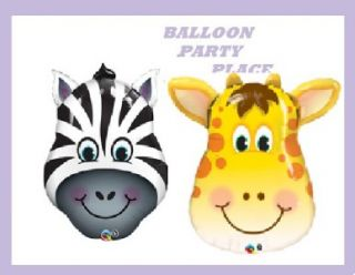 Baby Shower Decorations Jungle Safari Zebra Giraffe Balloons
