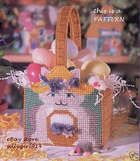 Kitty Cat Gift Basket Plastic Canvas Pattern Pattern Only