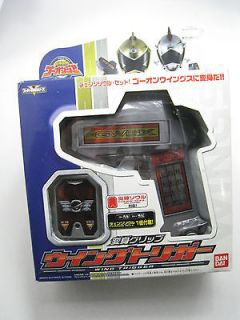 Power Ranger Engine Sentai RPM Go Onger Grip Wing Trigger Henshin