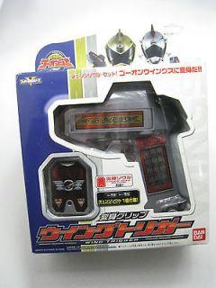 Power Ranger Engine Sentai RPM Go Onger Grip Wing Trigger Henshin