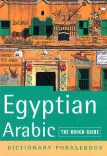 The Rough Guide to Egyptian Arabic Dictionary Phrasebook by Lexus