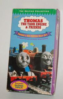 thomas the train thomas and his friends help out vhs