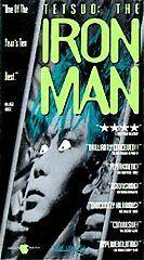 Tetsuo The Iron Man VHS, 1995