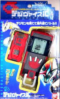 NEW BANDAI DIGIMON SAVERS DIGIVICE iC DATA LINK 202 RED RARE