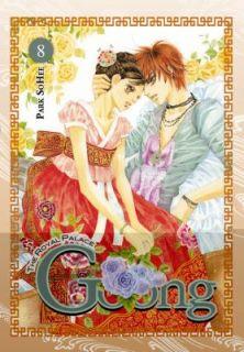 Goong Vol. 8 2010, Paperback