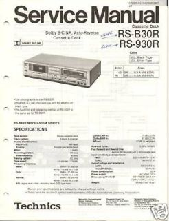 original technics service manual rs b30r 930r cassette time left