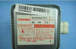 Toshiba magnetron 2M254J (SY), Toshiba magnetron 2M248J (GS)Universal