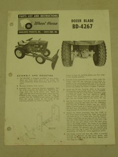 1966 WHEEL HORSE TRACTOR BD 4267 DOZER BLADE PARTS LIST MANUAL