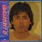 PAUL McCARTNEY 2 II JAPAN MINI LP CD 2000 Mint GENUINE RARE