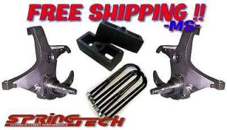 Chevy GMC C1500 Silverado 4/4 Lift Kit Knuckles Spindles Blocks