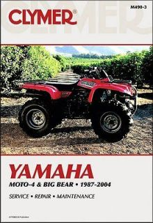 yamaha yfm 350 400 moto 4 big bear atv quad manual time left $ 19 95 0