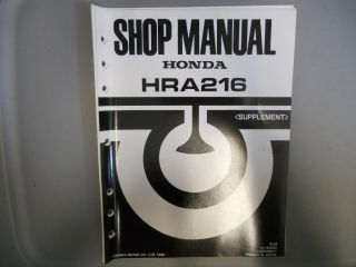 Honda Factory Service Manual Supplement HRA216 Lawn Mower