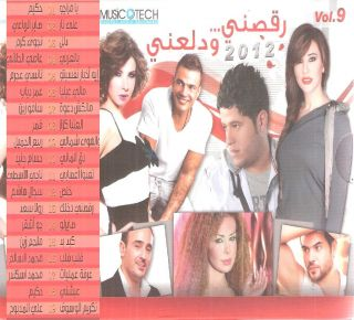 2012 vol 9 Hot Arabic Dance MIX CD Hakim, Amar, Samo, Nancy, Amr