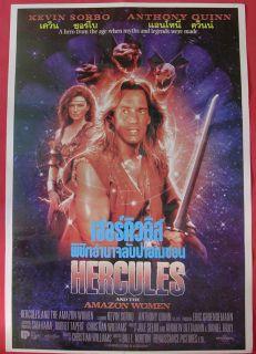 Hercules  Women Kevin Sorbo Thai Poster 1997