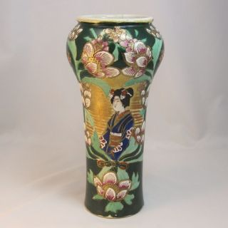 Large Meiji NIPPON VASE Heavy Antique Gilded MORIAGE Geisha & Flowers