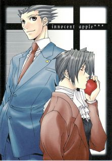 doujinshi innocent apple please be sure to check out my store click