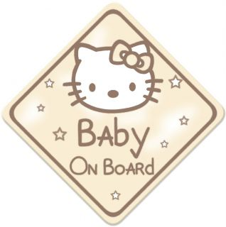 Non Personalized Baby on Board Car Sign Baby Kitty Brown Cream