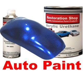 Cobalt blue metallic acrylic urethane car auto paint kt