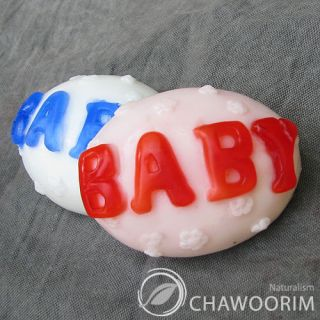 Best Wholesale 3D Silicone Soap Molds Mould Baby Ball