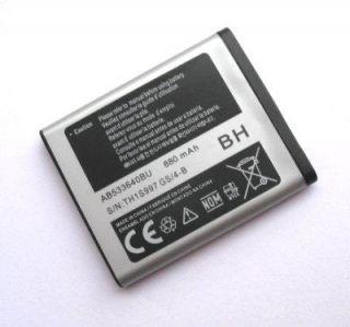 Battery Samsung GT C3050 B3310 S8300 S8300T S7350 S6700 S6700T S7350I