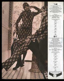 Art Deco Swing Arm Curtain Rod